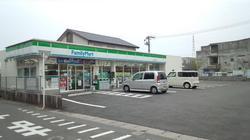 オセンシファミマ.jpgのサムネール画像のサムネール画像