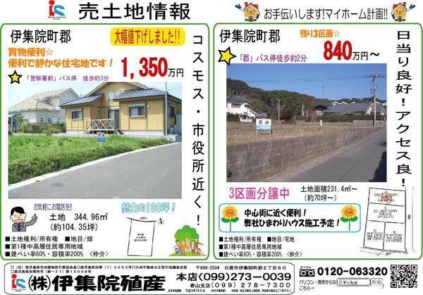2012.7.7.2.JPG